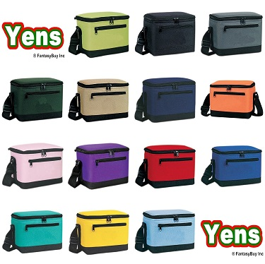yens fantasybag cooler bag cooler review